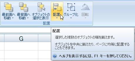 2015-08-08_162404