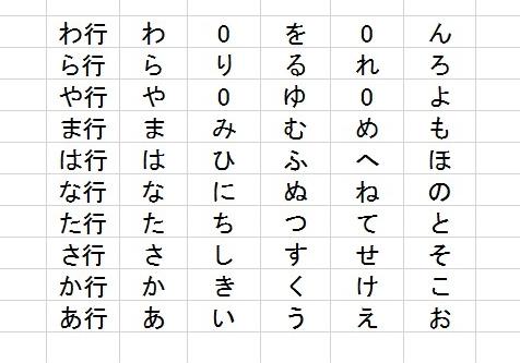 2015-08-08_1906