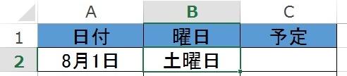 2015-08-08_1935