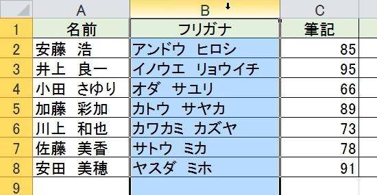 2015-08-10_13171