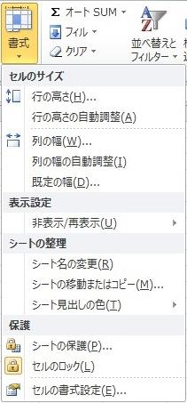 2015-08-10_13180