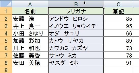2015-08-10_1501