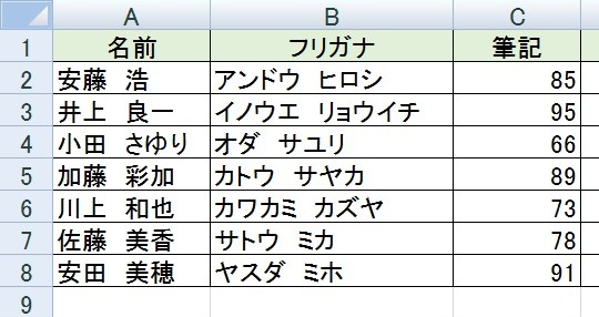 2015-08-10_1510