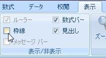 2015-08-12_15002
