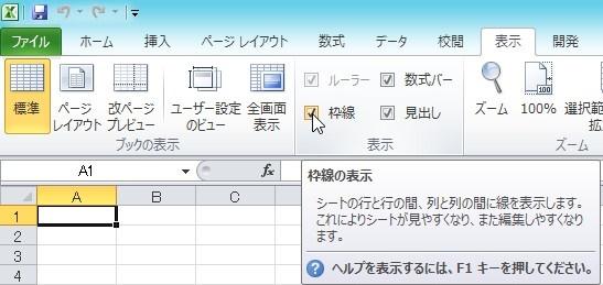 2015-08-14_1112