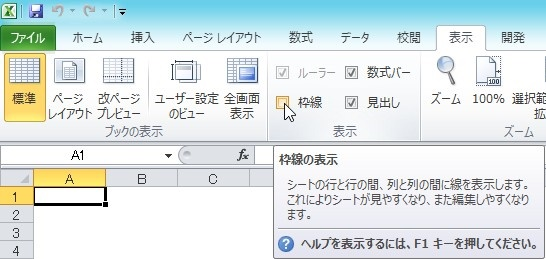 2015-08-14_1113