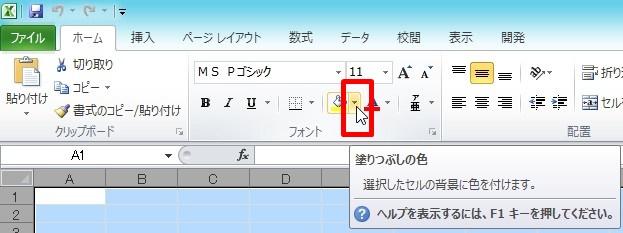 2015-08-14_1117