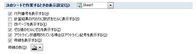 2015-08-14_12011