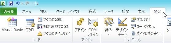 2015-08-15_001