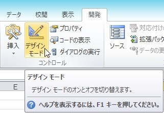 2015-08-15_002