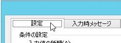 2015-08-15_14005