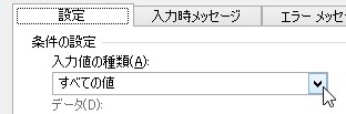 2015-08-15_14006