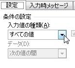 2015-08-15_16006