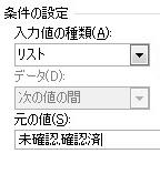 2015-08-15_16009