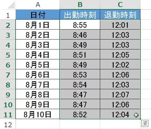 2015-08-18_07000