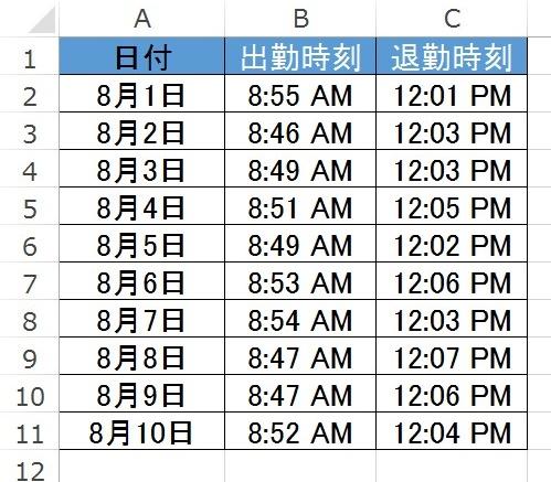 2015-08-18_07008