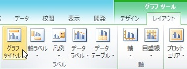 2015-08-22_13002