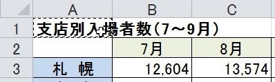 2015-08-22_13303