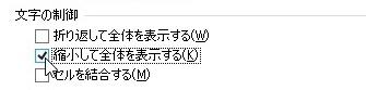 2015-08-26_17007
