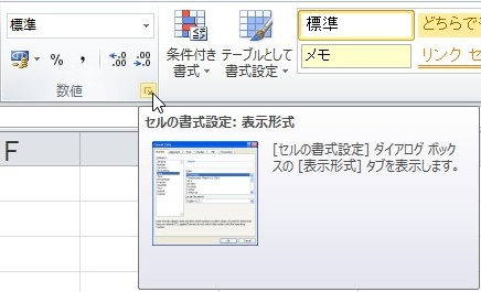 2015-08-27_09002