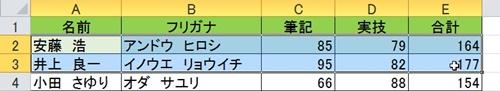 2015-08-27_10002