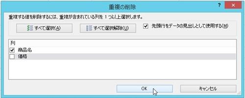 2015-08-27_13005