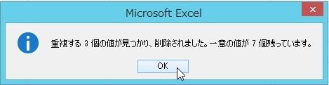 2015-08-27_13007