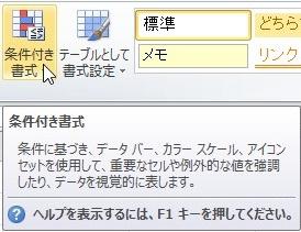 2015-08-27_16002