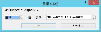 2015-08-27_16006