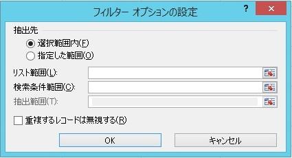 2015-08-29_124002