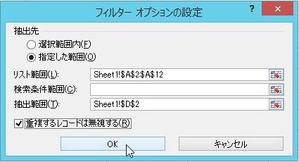 2015-08-29_124008