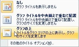 2015-08-31_162007