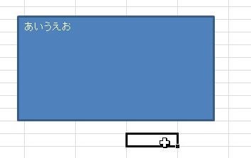 2015-10-24_165445