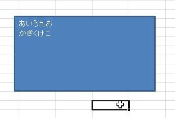 2015-10-24_165739