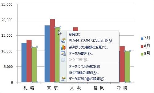 2015-09-02_120001