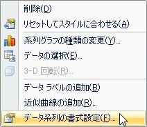 2015-09-02_120002