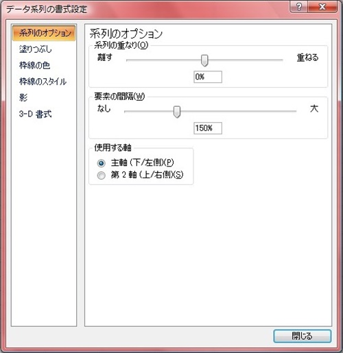 2015-09-02_120003