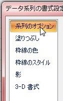2015-09-02_120004