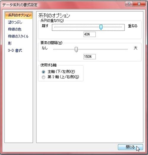2015-09-02_120008