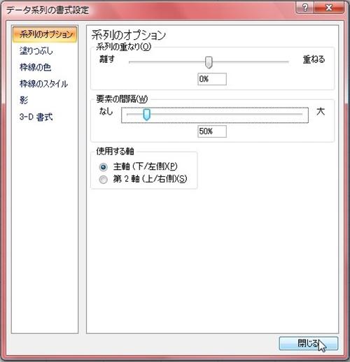 2015-09-02_120012