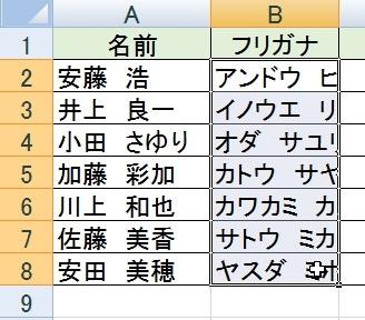 2015-09-02_153202
