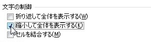 2015-09-02_153205