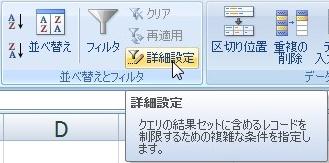 2015-09-03_11001