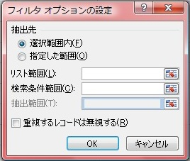 2015-09-03_11002