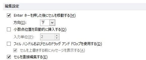 2015-09-03_165100