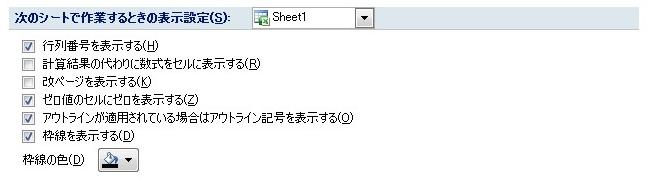 2015-09-04_165501