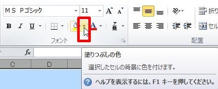 2015-09-05_172002
