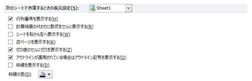 2015-09-05_173001