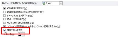2015-09-05_173002