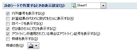 2015-09-05_174001